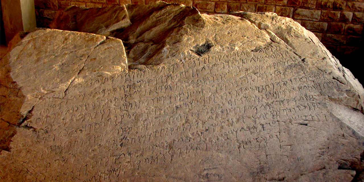 Ashokan Rock Edict, Bhubaneswar Tourist Attraction