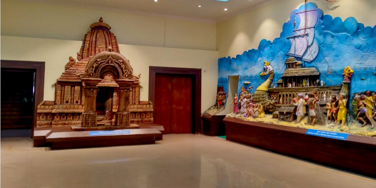 Image result for odisha state museum