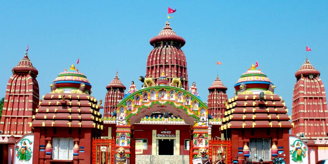 Ram Mandir Bhubaneswar (Timings, History, Entry Fee, Images, Aarti